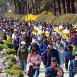 춘천 소양강댐 용너미길 걷기대회 성료