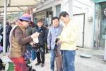 강릉시 및 지역단체 '옥계 5일장' 방문