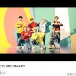 방탄소년단 'DNA' 7억뷰 돌파…한국 그룹 두 번째