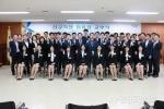 NH농협은행,도출신 6급 신규행원 26명 채용