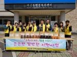동해 북삼동 지역사회 보장협의체 밑반찬 지원