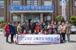 양평군여성단체협의회 위로금 전달