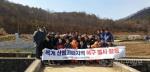 자유한국당 강릉당협 산불피해지 자원봉사