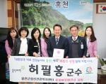 홍천군수 생명사랑 홍보 캠페인 '꽃잎버킷챌린지' 참여