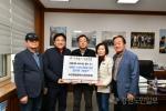 속초중앙시장 상인회 산불피해 성금 전달