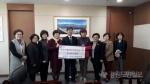 도여성단체협의회 옥계 이재민 성금 100만원 기탁