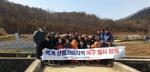 한국당 당원협의회 피해복구활동