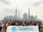 폐광지역 학생 참여 '하이원 선상학교' 성료