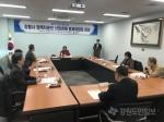 강릉시 정책자문단 분과위원회 개최