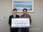 경포동 주민자치위 이재민돕기 상품권 전달