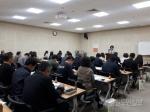 강릉단오제위원회, 읍면동 관계자 회의