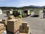 강원광역기부식품등지원센터 산불 이재민 돕기