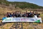 농협정선군지부 '풍년농사 스타트업 농촌 일손돕기'