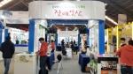 정선군 도시재생지원센터,전국에 폐광지역 재생 알린다