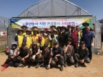 NH농협 춘천시지부 농촌일손돕기 행사