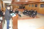 고성군의회 산불피해대책특별위원회 3차 회의