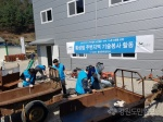 K-water 횡성원주권지사 댐 주변지역 기술봉사