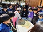 인제 어론초 온마을학교 체험활동
