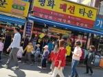 홍천지역사회보장협 환경캠페인