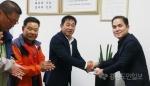 양구 강원래미콘 장애인 후원금 전달