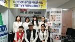 한국피부미용사회중앙회 강릉시지부 성금 기탁
