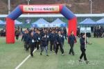 영서북부 접경지역 4개군 이장 체육대회