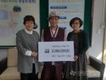 영월 혜운사 무릉초교 학교발전기금 200만원 전달