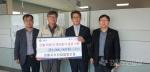 강릉시수산업협동조합 산불성금 300만원 기탁