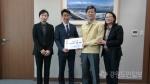 강릉지역건축사회 산불돕기 성금 600만원 전달