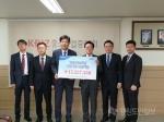 NH농협은행 강원영업본부 강원중기사랑카드 기금 전달