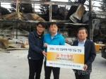 한국아스콘공업협동조합연합회 고성 아스콘기업에 성금 전달