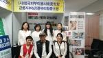 피부미용사회 강릉지부&강릉뷰티협동조합 이재민 돕기 성금
