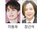 강원관광홍보대사 이동욱·장근석,산불 피해복구 지원 앞장
