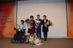 도장애인종합복지관 개관 30주년 기념식