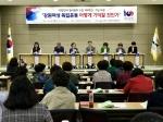 """""""여성독립운동가 발굴 지역사회 나서야"""""""