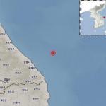 """동해시 북동쪽 54km 해역 규모 4.3 지진…""""피해 없을듯"""""""