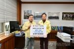 중소벤처기업진흥공단 세탁기 기증