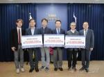 강원대 지구물리학과 발전기금 3000만원 전달
