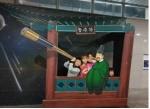 철원 토성초교 놀이문화탐방