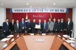 강원대·국회 도보좌진협 협약
