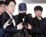 """'변종마약 투약' 현대가 3세 체포…""""조사받으려고 귀국"""""""