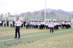 홍천군 자율방범연합대 직무경진대회