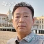 전찬식 영월교도소 교정협의회장