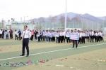 홍천 자율방범연합대 직무경진대회