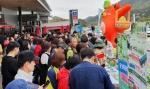 양구 곰취축제 홍보활동