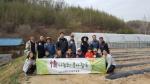 도농기원 정나눔회 봉사활동