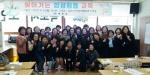 속초여협 양성평등교육