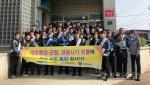 금강농협 금융사기 피해예방 가두캠페인