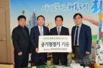 한국석유관리원, 미세먼지 없데이(Day) 행사 개최