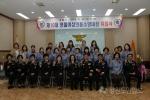영월소방서,영월여성의용소방대장 부대장 취임식 개최